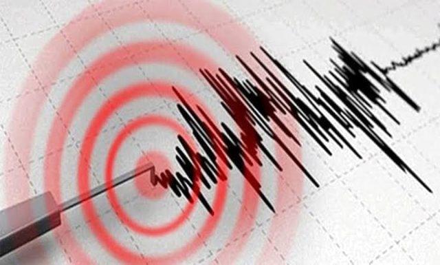 Erzincan da hafif şiddetli 3 deprem